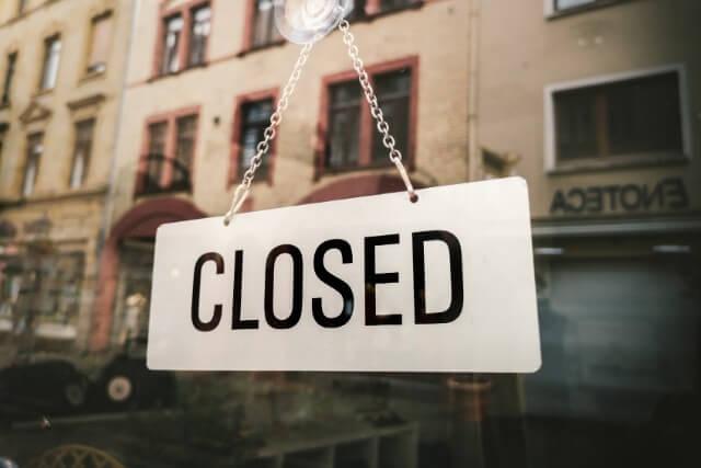 消費税増税の影響も!? 令和元年9月末で閉店する店舗リスト