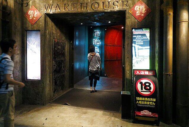 ウェアハウス川崎が閉店 独特な外観・内装のゲームセンター