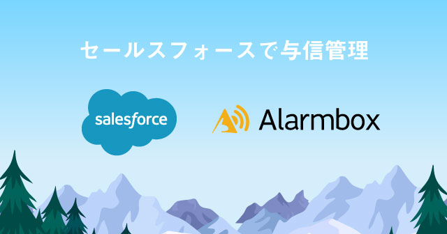 salesforce-banner